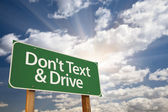 Don't Text and Drive Green Road Sign — Stock Photo