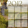calendrier 2012 avec fond de vigne raisin — Photo