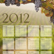 2012 Calendar with Grape Vineyard Background — Stock Photo #6848599