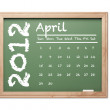 April 2012 Calendar on Green Chalkboard — Stock Photo