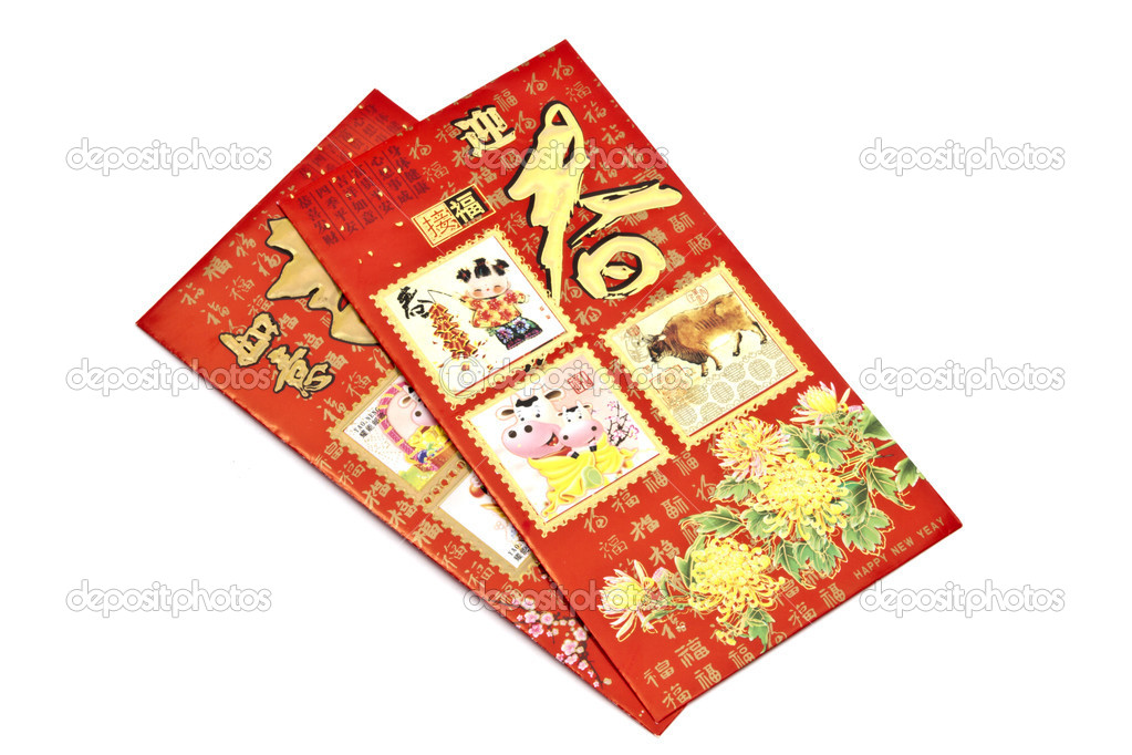 Chinese Money Envelopes