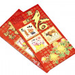 Stock Photo: Chinese lucky money red envelope