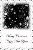 Felice anno nuovo e buon Natale — Vettoriale Stock