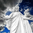 Statue of Jesus Christ — Stock Photo #7334736