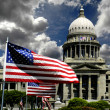 State Capital Building — Stock Photo #7959316