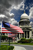 State Capital Building — Stock Photo