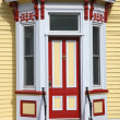 Old Fashioned Door — Stock Photo #7239555