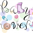 Baby Shower — Stockfoto #7477291