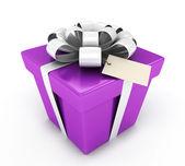 Gift — ストック写真