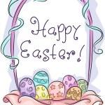 Happy Easter — Stock Photo #7598875