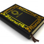 Quran — Stock Photo #7600185