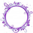 Stock Photo: Circular Frame