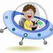 Flying Saucer — Stock Photo #7600942