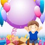 Party Invitation — Stock Photo