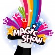 Magic Show — Stockfoto