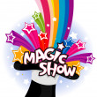 Zaubershow — Stockfoto