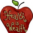 Stock Photo: Health is Wealth
