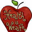 Health is Wealth — Stock Photo #7735215
