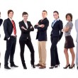 Happy business team — Stock Photo #7232175