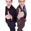 Two winning young business men — Stock Photo #7511824