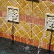 Tiled outdoor water fountain — Stock Photo