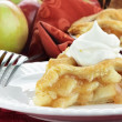 Slice of Apple Pie — Stock Photo #6965396