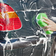 Stock Photo: Washing car