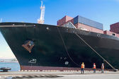 Vessel under loading — Stock Photo