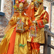Masked persons in Venice — Stock Photo #7251293