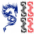 Stock Vector: Asian tattoo dragon.