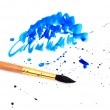 图库照片: Brush with blue paint stroke and stick