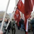 Stock Photo: March 16 in Riga