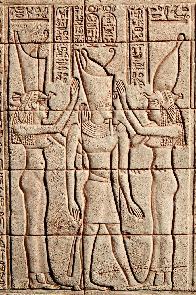 Stone relief from egypt — Stock Photo #7650907