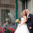 Stock Photo: Bride and Groom Outside