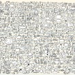 Massive Mega Doodle Sketch Notebook Vector Elements Set Illustration Art - Stock Vector