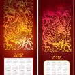 Calendar 2012 year with dragon — Stock Vector #7382537