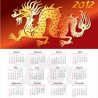 Calendar 2012 year with dragon — Stock Vector