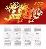 Calendar 2012 year with dragon — Vector de stock