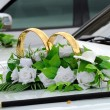 Stock Photo: Beautiful floral decoration is on wedding car
