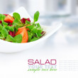 Fresh mixed salad with tomatoes — Stock Photo #7862567