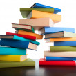 Education study books — Stock Photo