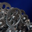 Part of gears. — Stock Photo #7257278