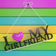Colored wall labeled - I love my girlfriend — 图库照片