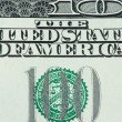 Stock Photo: 100 dollars macro