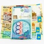 Money Kazakhstan — Stock Photo #6868468