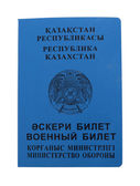 Military ticket , Kazakhstan — Stock Photo