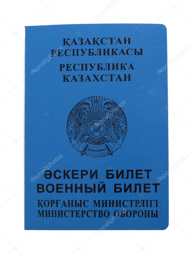 Military ticket , Kazakhstan — Stock Photo #6867704