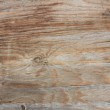 Old wood plank board background — Stock Photo