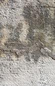 Betonnen wand van het deelvenster cement, op alle achtergrond — Stockfoto