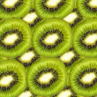 Stock Photo: Kiwi fruit slices